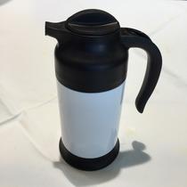 Garrafa Térmica 0.7l C/ampola De Inox Branca - Vitalux