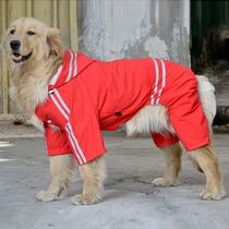 Capa Chuva Capuz Roupas Acessórios Reflexiva Cães Tam 7 G
