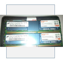 Memoria Komputerbay Ddr2 4gb For Servidores 5300f-555-11