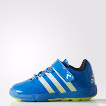 Zapatillas Adidas Training Fb Ace Bebes Celeste