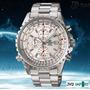 Reloj Casio Edifice Ef-527d-7av - Nuevo Y Original En Caja