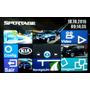Desbloqueio Dvd Videos Sportage + Atualização Gps Mapas!