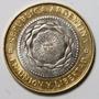 Argentina Moneda 2 Pesos Año 2014 Sin Circular