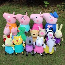 Peluches 16 Piezas Peppa Pig Reyes