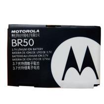 Bateria Pila Motorola Br50 V3 V3c V3i Original Nueva