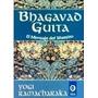 Bhagavad Gita El Mensaje Del Maestro-ebook-libro-digital