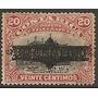 Costa Rica 1905 Sc #58 Teatro Sobre Carga 1c Con Matasello.