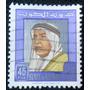 Estampilla Kuwait Scott 236 1964