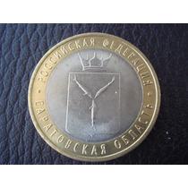 Rusia - Moneda Bimetalica De 10 Rublos, Año 2014 - Excelente