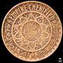 Lote 9/* Marruecos Moneda De 50 Francos 1371 (1951)
