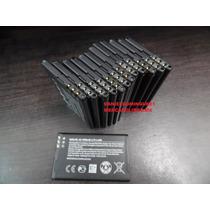 Batería Original Nokia Bl-4u 5530 C5 E75 3120 5250 Premiun
