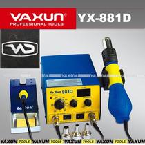 Estação De Solda Yaxun 881d - 110v Esd - Pode Retirar Loja