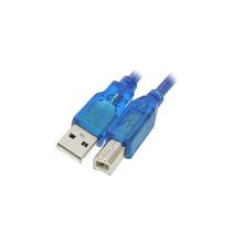Cable Usb A Y B 5 Metros Impresora Hp,epson,samsung Lexmark