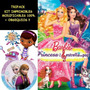 Kit Imprimibles Frozen Barbie Estrella Pop Doctora Juguetes