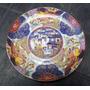 Plato De Porcelana Con Sello Tsuji - Imagen Oriental