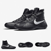 Zapatillas Nike Hyperdunk 2015 | Black Negro Basquetball