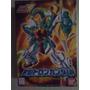 Gundam Altron 1/144 Gundam Wing