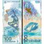 Rusia 100 Rublos Vertical Polímero Conmemorativo !!!!!!!!!!