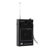 Rádio Portátil 2 Faixas Am E Fm Dunga - Motobras