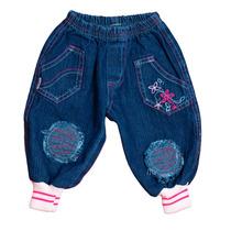 Pantalón Babucha Pañalero De Jeans Bebes