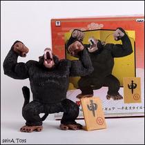 Figura Del Mono Gigante, 14 Cms. Dragon Ball Z. Envio Gratis