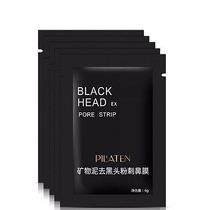 15 Blackhead Pilaten Máscara Remover Cravos Limpar Nariz
