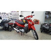 Jm-motors Honda Biz 125 13000 Km Patentado 2014 Color Roja