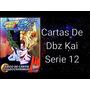 Lote Dragon Ball Cartas Serie 12 / Caja + 20 Sobres + Regalo
