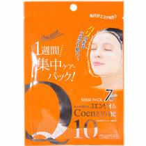 Parche Coenzima Q10 Mascarilla Facial Daiso Japan Pqt. 7 Pz.