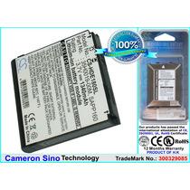 Bateria Pila Htc Mytouch 3g A6161 Magic Sapphire Rym