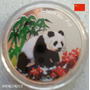 Mercorius - China Onza Panda Plata 999 Color Réplica De 1997
