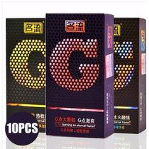 Camisinha | Preservativo Ponto G Pcte 10 Und Pronta Entrega