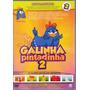 Galinha Pintadinha Vol 2 C/ 15 Clipes Dvd Lacrado Original