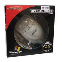 Mouse Ratón 2d Conector Serial Nuevos En Su Caja Color Gris