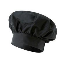 Gorro De Cocina Gastronomia Cocinero Tipo Hongo