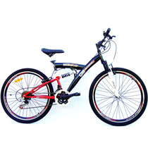 Bicicleta Gm Mountain Bike Doble Suspension 19302 Rod.26