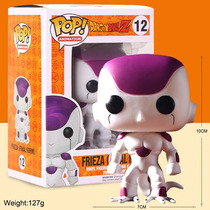 Freezer Frieza Funko Pop Original Dragon Ball Envío Gratis