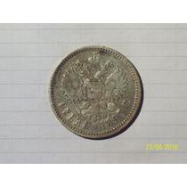 Rusia 1 Rublo 1897 Plata Muy Linda 20 Gr