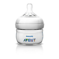 Biberon Philips Avent Scf699/17 Natural 60ml 2oz