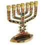 Candelabro Menorá De Bronce 7 Velas Biblia Jerusalen Israel