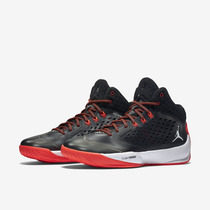 Zapatillas Nike Jordan Modelo Exclusivo Basket