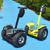 Scooter Eletrico 4x4 - Segway Wind Rover Bm-q7 Tractor Golf