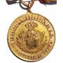 C C / Medalla Barracas Al Sud - Sociedad Española S. Mutuo 2