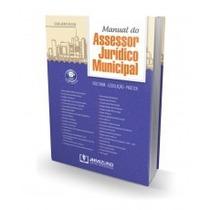 6 Livros De Direito Administrativo Atual
