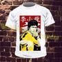 Remera Arte Marciales Bruce Lee A3!!!