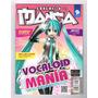 Conexion Manga # 296 - Editorial Vanguardia
