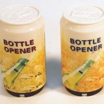 Destapador Automatico Modelo Lata - Para Cerveza