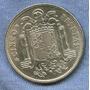 España 5 Pesetas 1949 (50) * Rara *