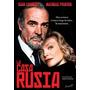 Dvd La Casa Rusia Sean Connery Nueva Original Elfichu2008