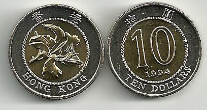 Moneda Hong Kong Año 1994 Bimetalica 10 Dolares Flor 451 60 En Mercado Libre